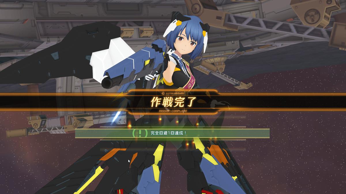 f:id:chikuwabusan:20210615005012p:plain