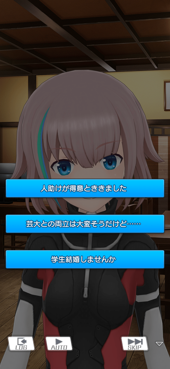 f:id:chikuwabusan:20210615005044p:plain