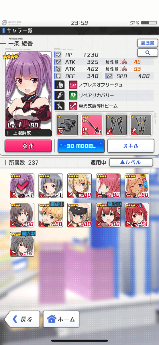 f:id:chikuwabusan:20210615005057p:plain