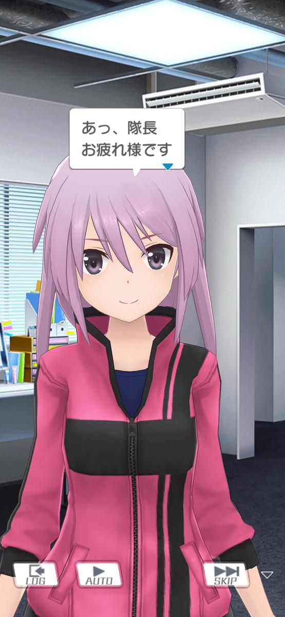 f:id:chikuwabusan:20210615005143p:plain