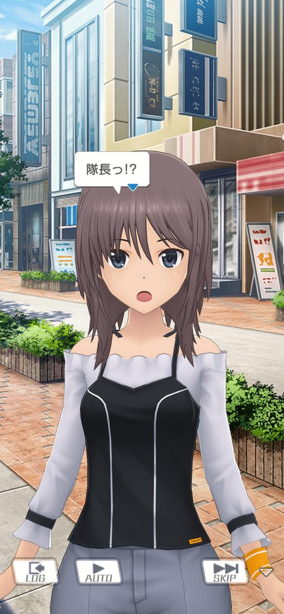 f:id:chikuwabusan:20210616234624p:plain