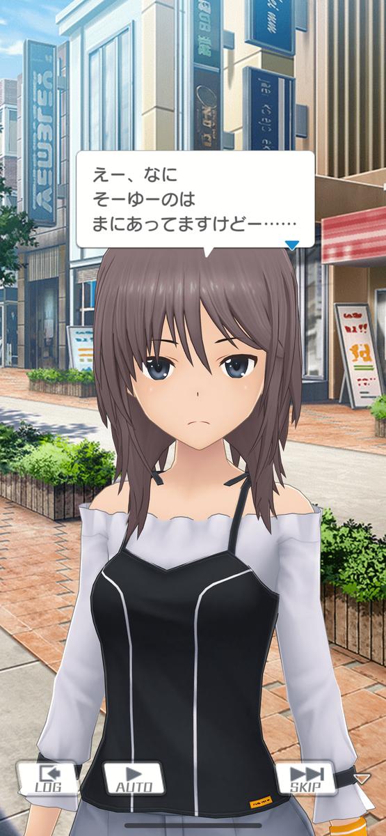 f:id:chikuwabusan:20210616234755p:plain
