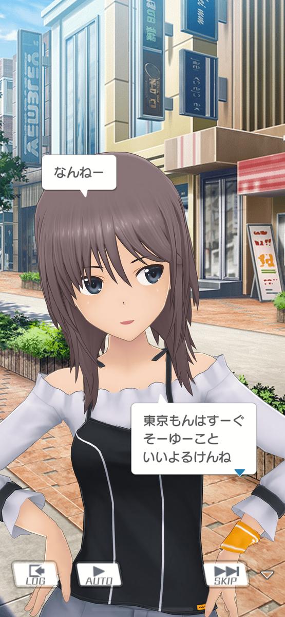 f:id:chikuwabusan:20210616234808p:plain