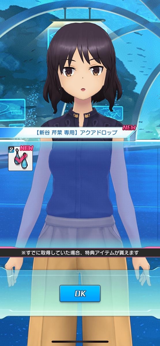 f:id:chikuwabusan:20210623213801p:plain