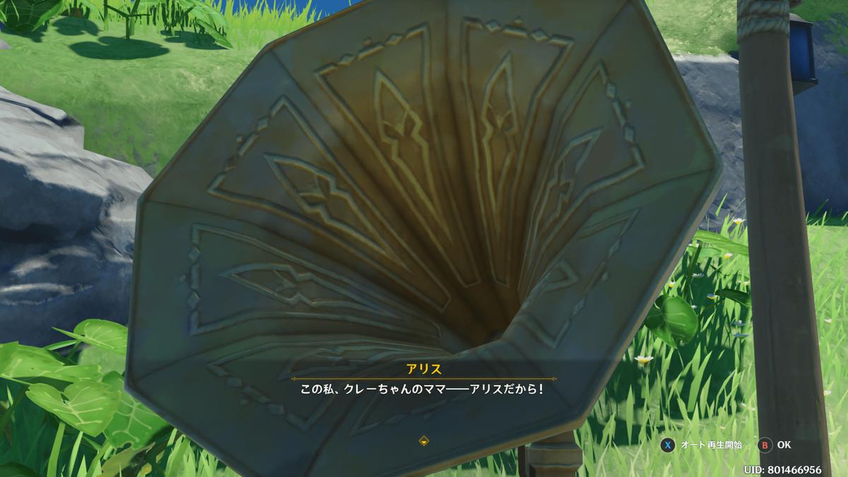 f:id:chikuwabusan:20210625004316p:plain