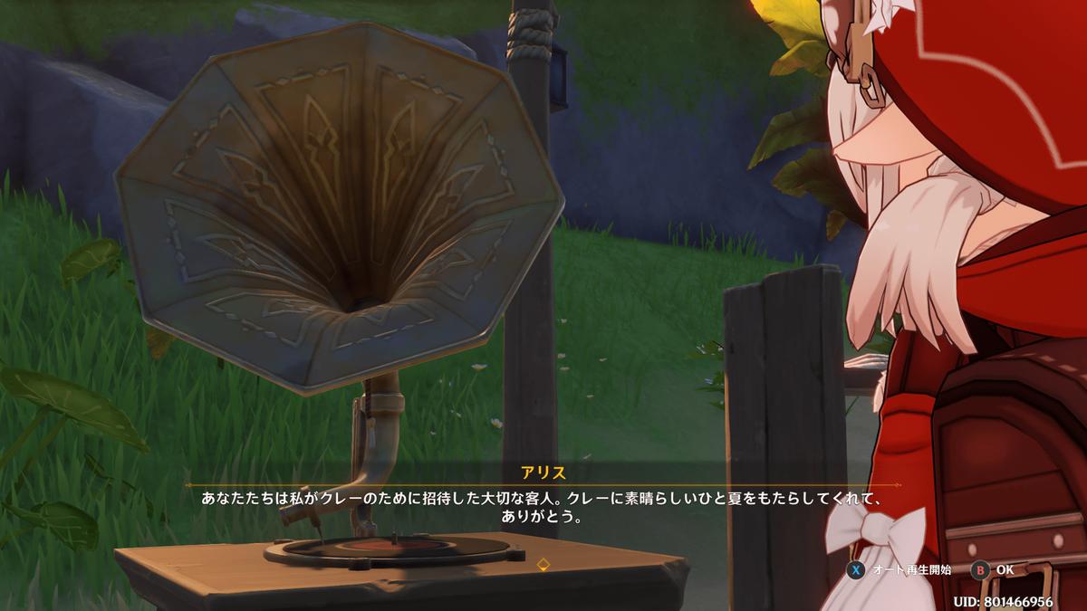 f:id:chikuwabusan:20210625004345p:plain