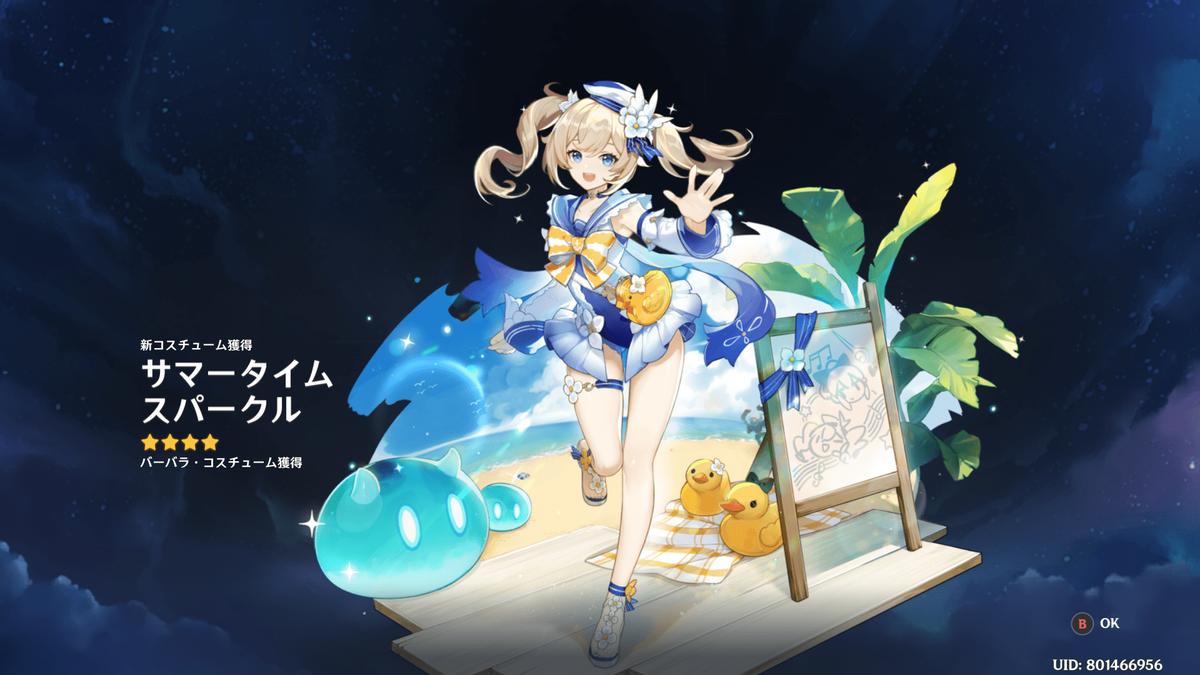 f:id:chikuwabusan:20210625004355p:plain