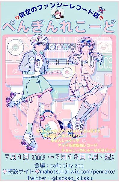 f:id:chikuwaemil:20160530110502j:plain