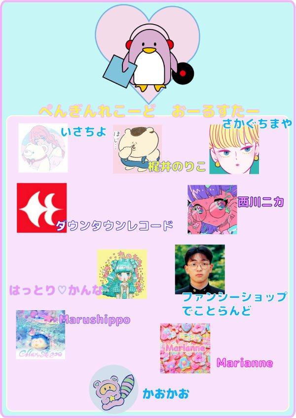f:id:chikuwaemil:20160530110708j:plain