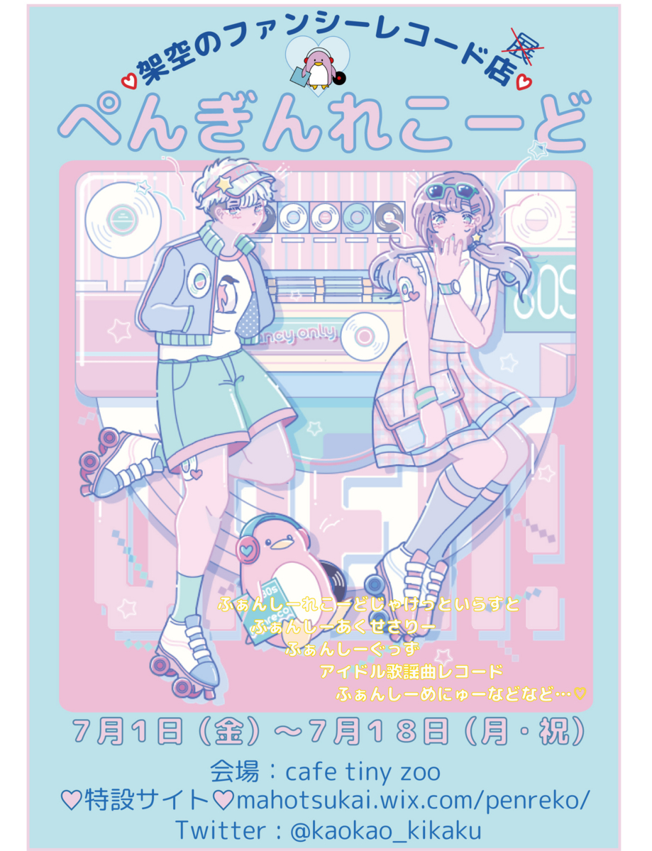 f:id:chikuwaemil:20160628103050j:plain
