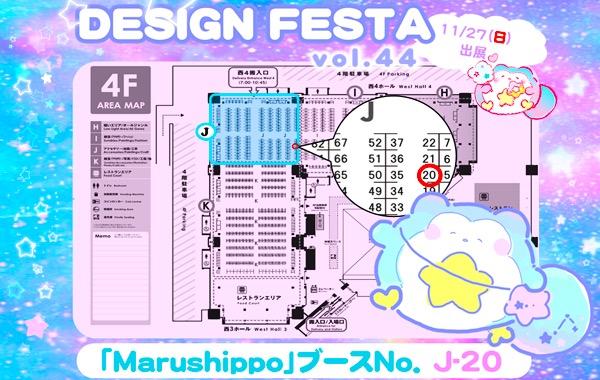 f:id:chikuwaemil:20161011155447j:plain
