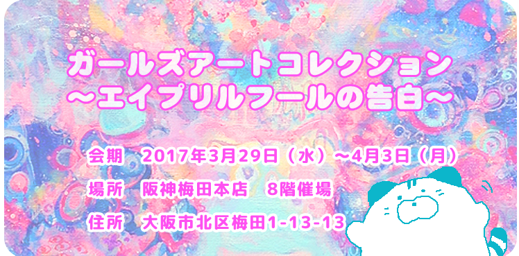 f:id:chikuwaemil:20161026130352p:plain