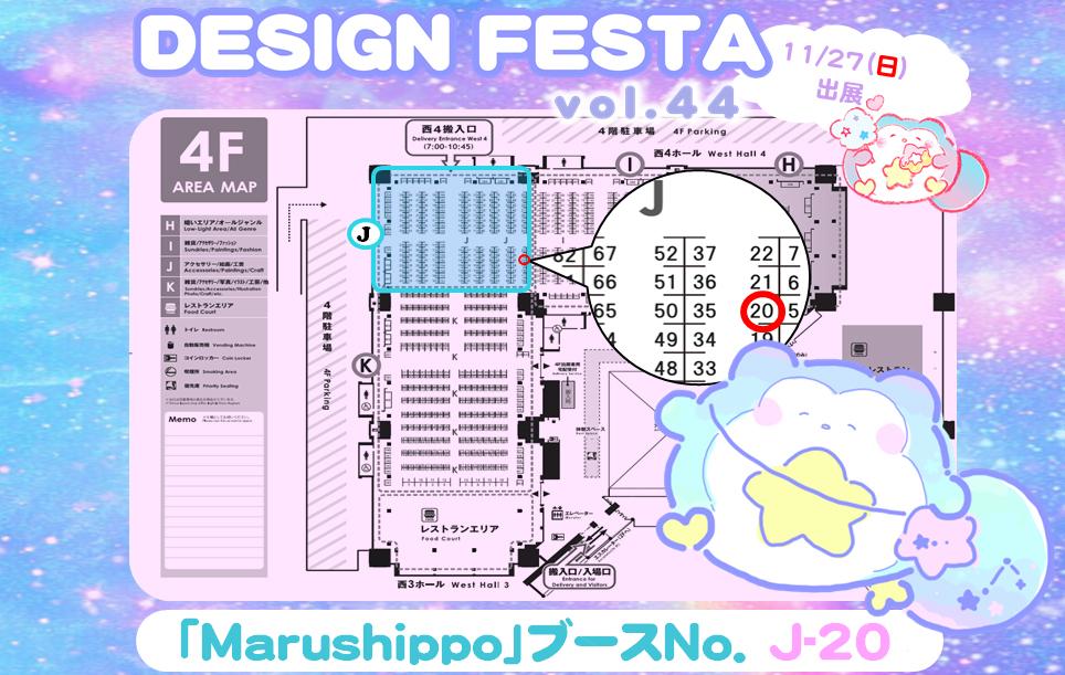 f:id:chikuwaemil:20161115120224j:plain