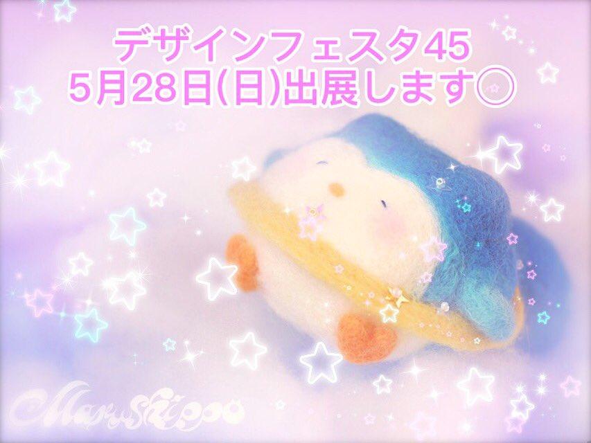 f:id:chikuwaemil:20170105141045j:plain