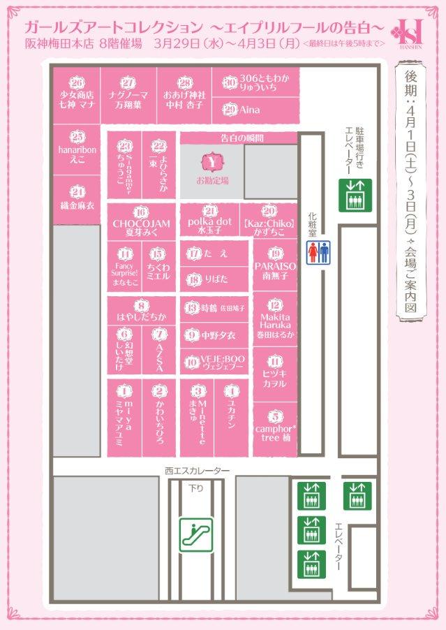f:id:chikuwaemil:20170329191412j:plain