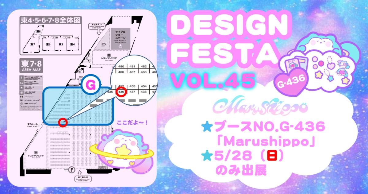 f:id:chikuwaemil:20170525215058j:plain