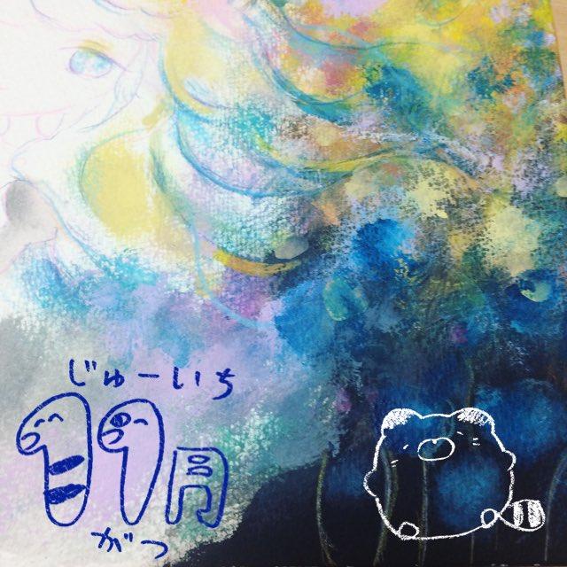 f:id:chikuwaemil:20171102224802j:plain