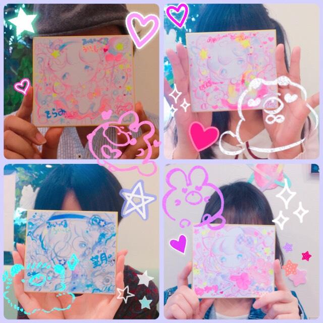 f:id:chikuwaemil:20171107234347j:plain