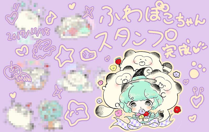 f:id:chikuwaemil:20171118220509j:plain