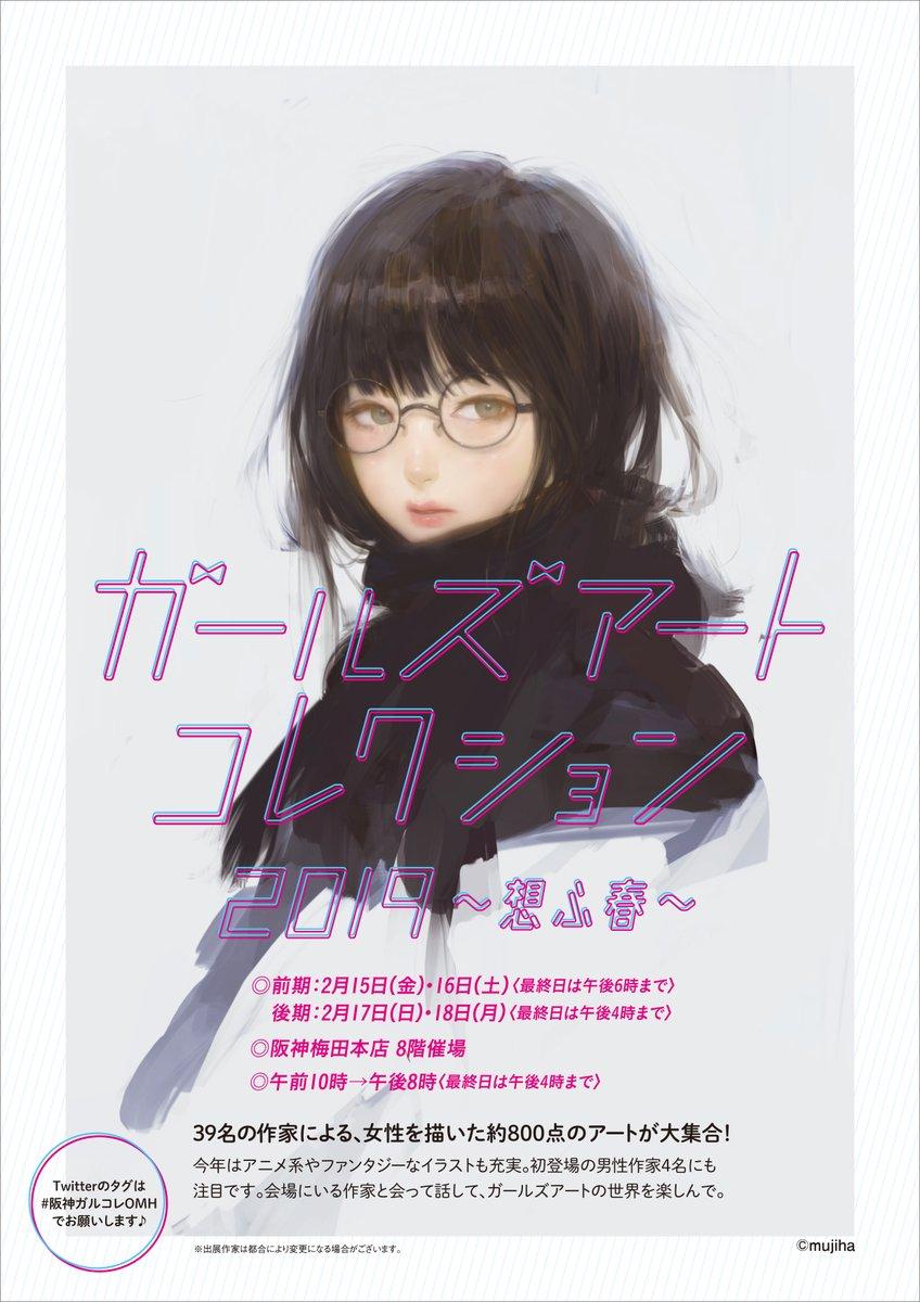 f:id:chikuwaemil:20190207222459j:plain