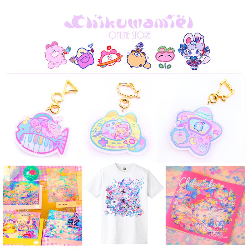 f:id:chikuwaemil:20190303222616j:plain