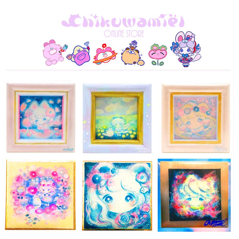 f:id:chikuwaemil:20190303222618j:plain