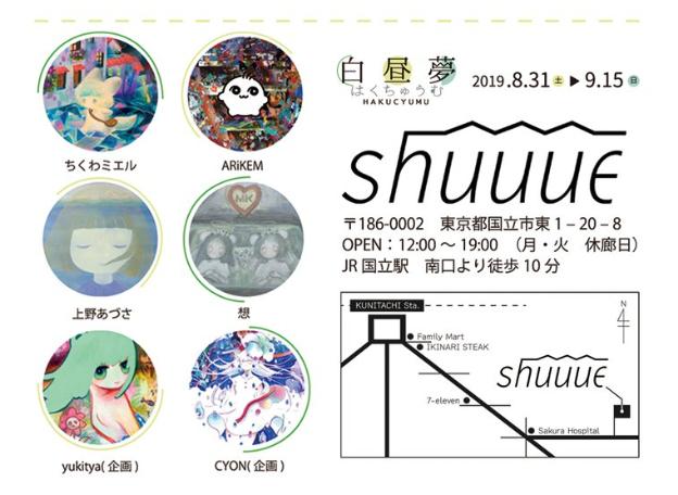 f:id:chikuwaemil:20190706101624p:plain