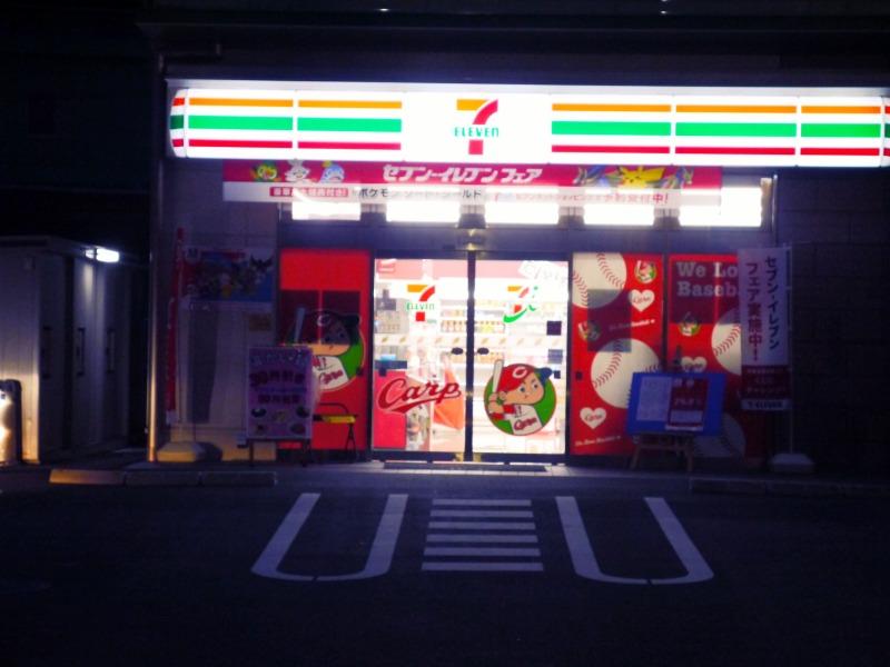 f:id:chikuwaemil:20191029201947j:plain