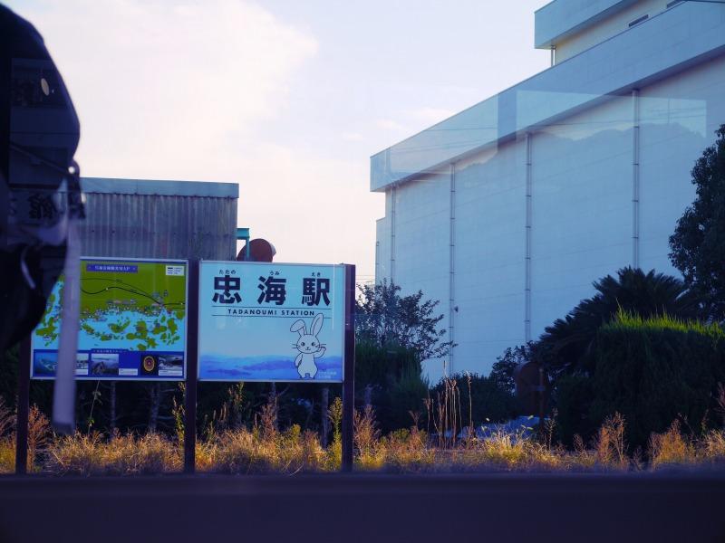 f:id:chikuwaemil:20191029230126j:plain