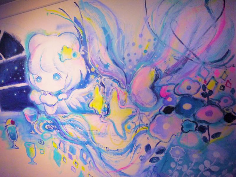 f:id:chikuwaemil:20200121231017j:plain