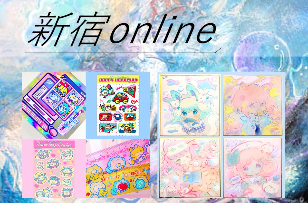 f:id:chikuwaemil:20200626180931j:plain