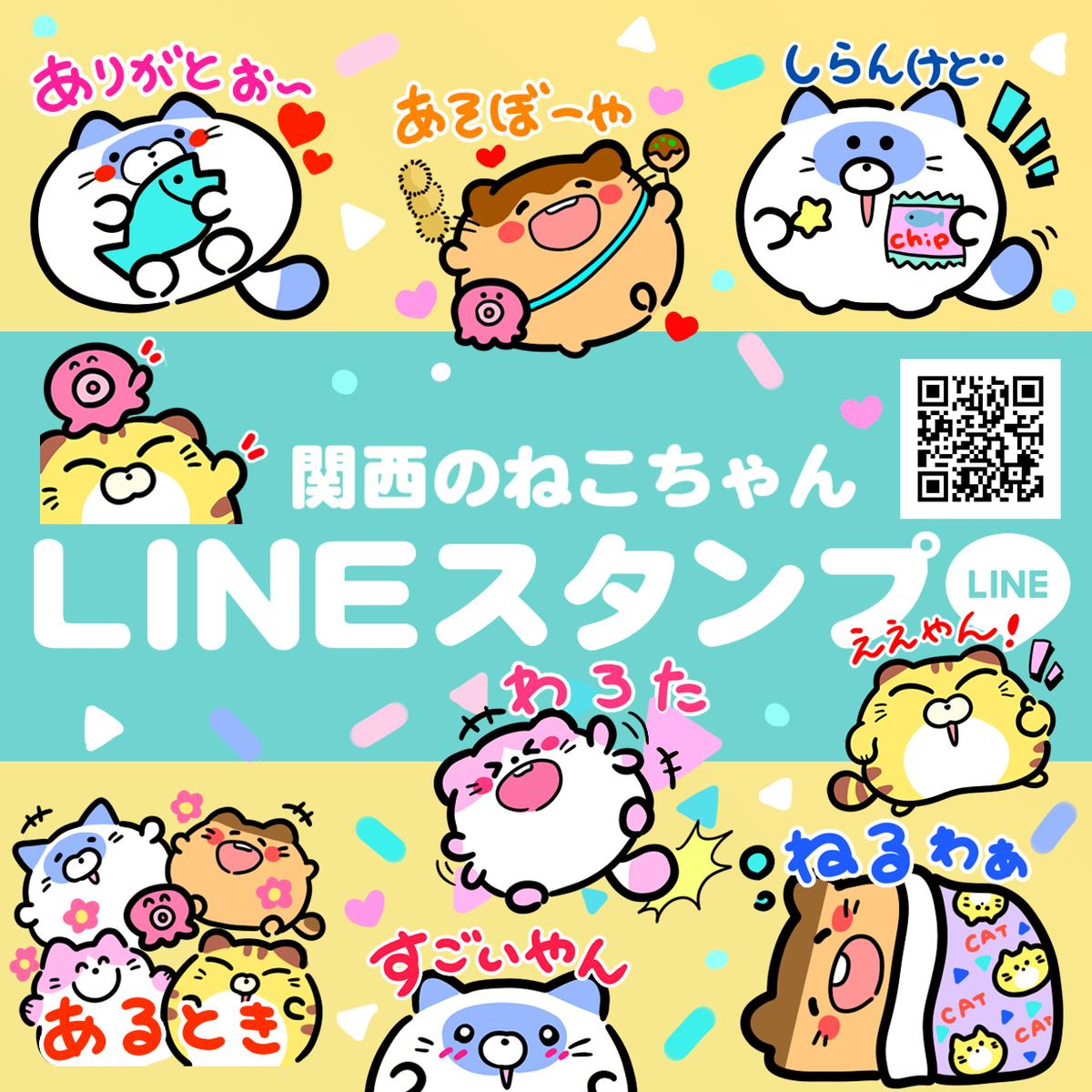 f:id:chikuwaemil:20200714110437p:plain