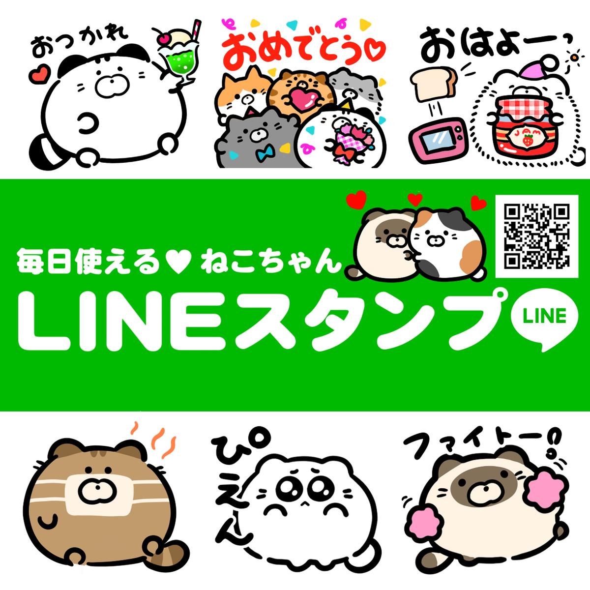 f:id:chikuwaemil:20200714110540j:plain