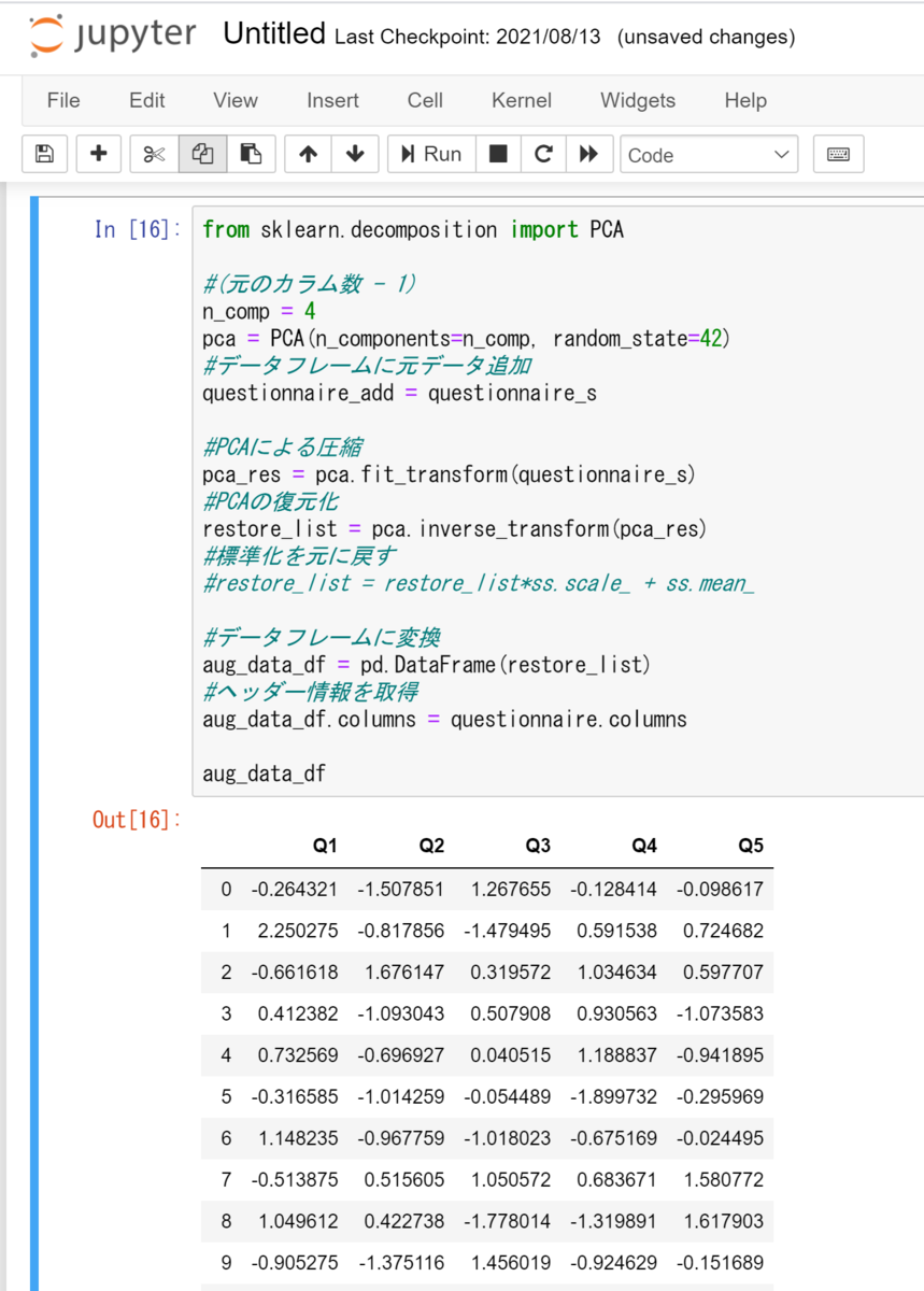f:id:chikuwamaruX:20210821124028p:plain