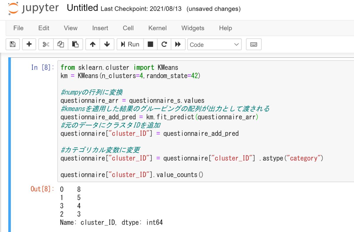 f:id:chikuwamaruX:20210821155633p:plain