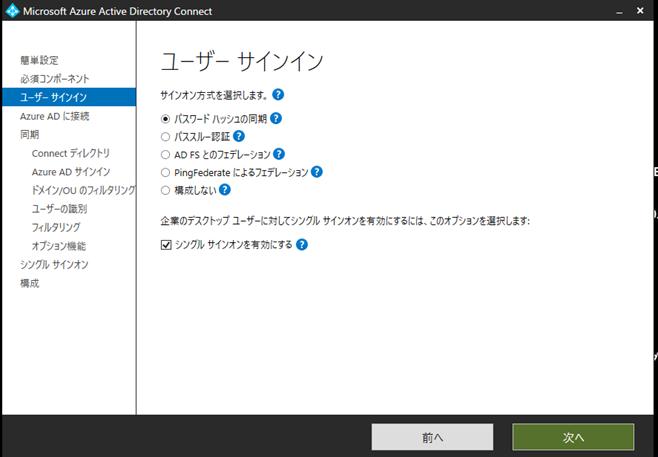 f:id:chikuwamaruX:20211016135649p:plain