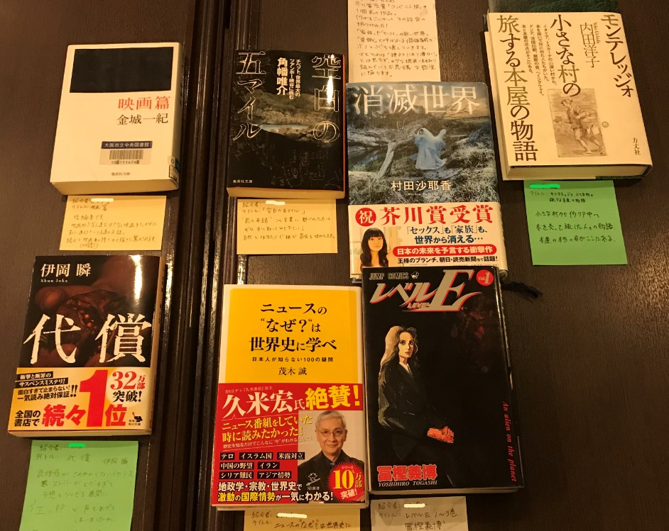 f:id:chikuwamonaka:20180910212620j:plain