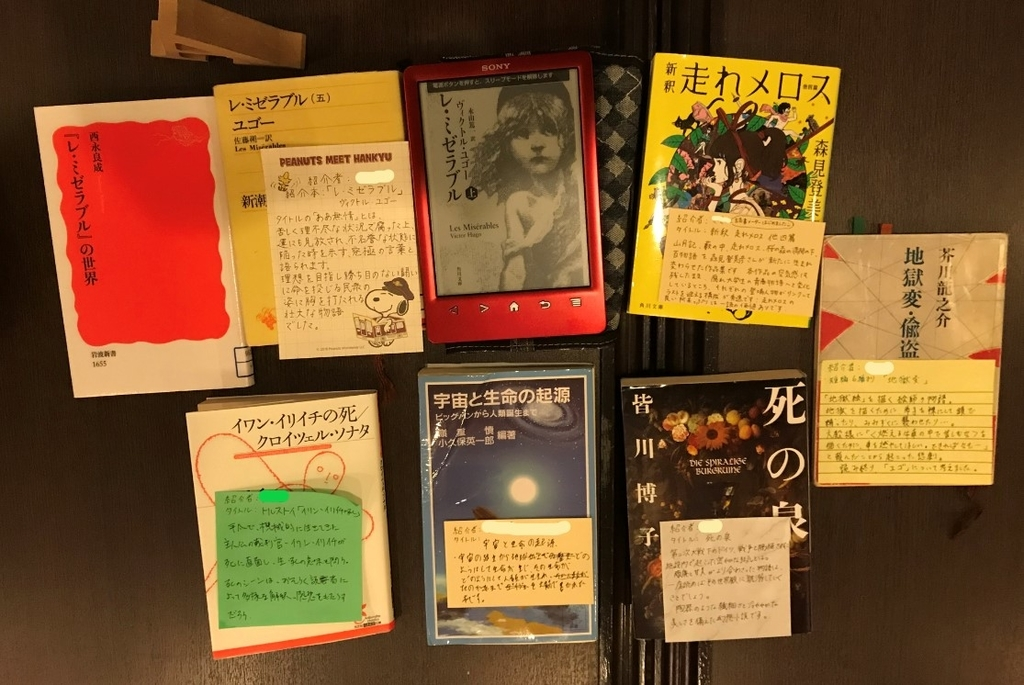 f:id:chikuwamonaka:20180910214347j:plain