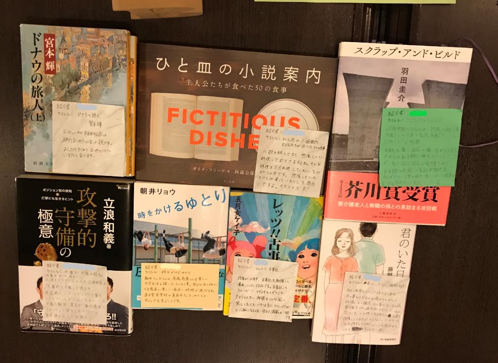 f:id:chikuwamonaka:20180910214401p:plain