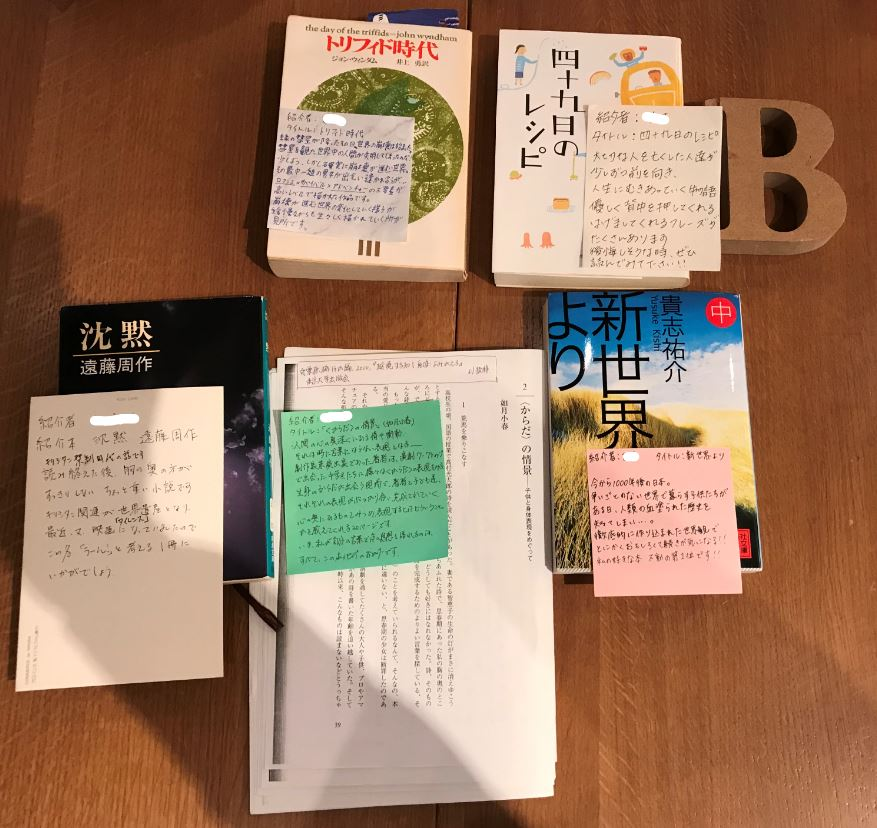 f:id:chikuwamonaka:20181122221400j:plain
