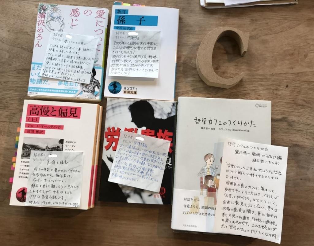 f:id:chikuwamonaka:20181220001948j:plain