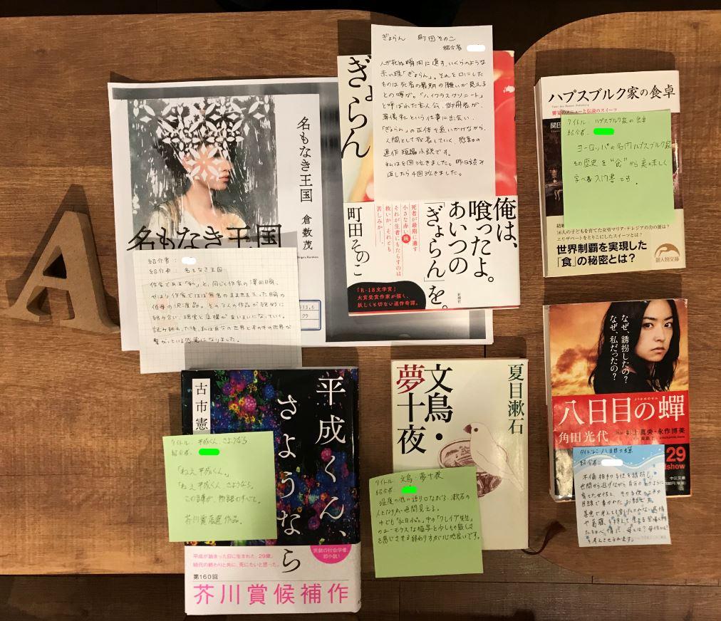 f:id:chikuwamonaka:20190123223012j:plain