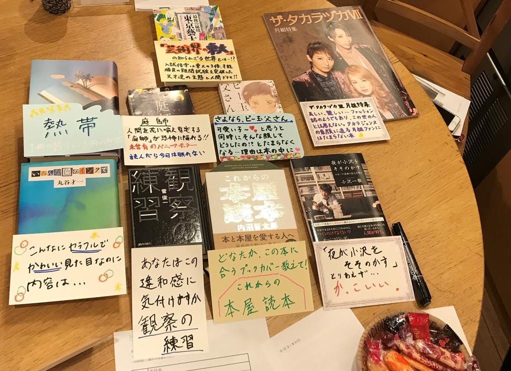 f:id:chikuwamonaka:20190126213412j:plain