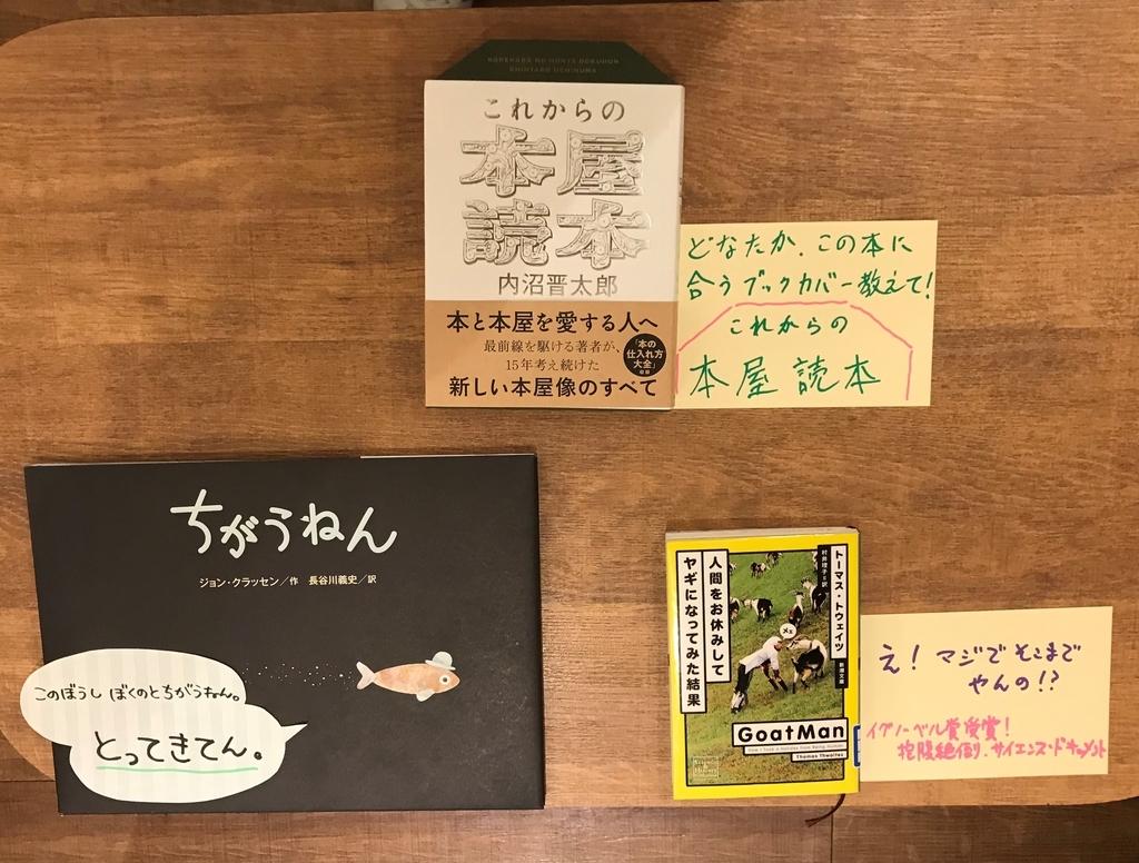 f:id:chikuwamonaka:20190126213434j:plain