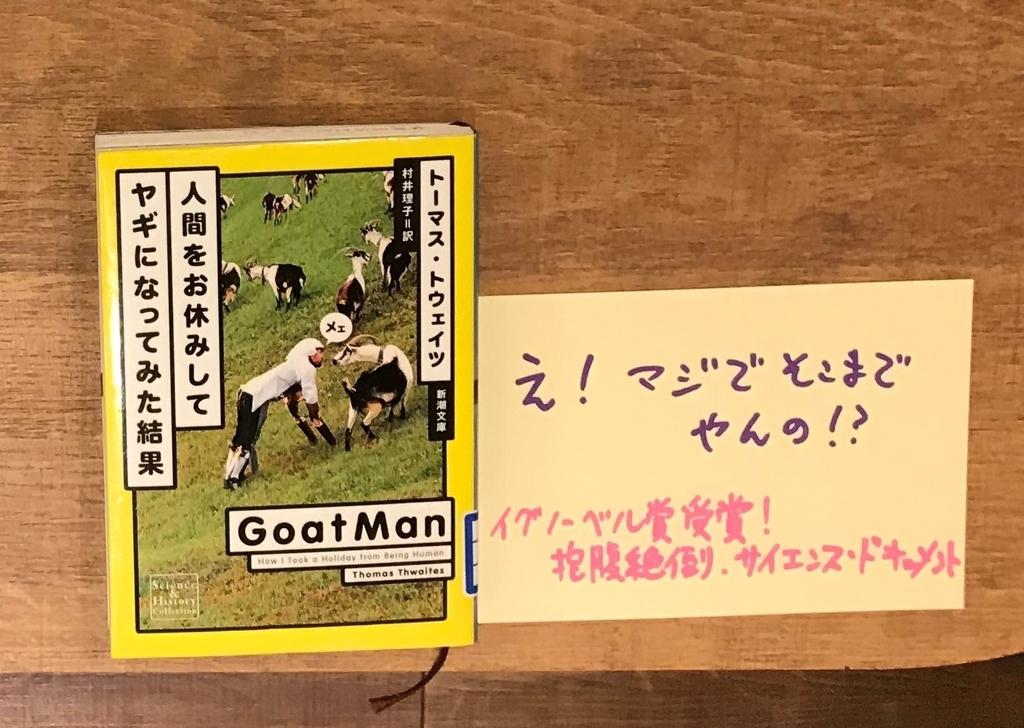 f:id:chikuwamonaka:20190126213501j:plain