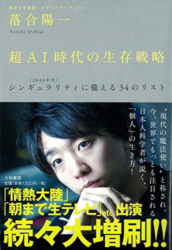 f:id:chikuwamonaka:20190316205454p:plain