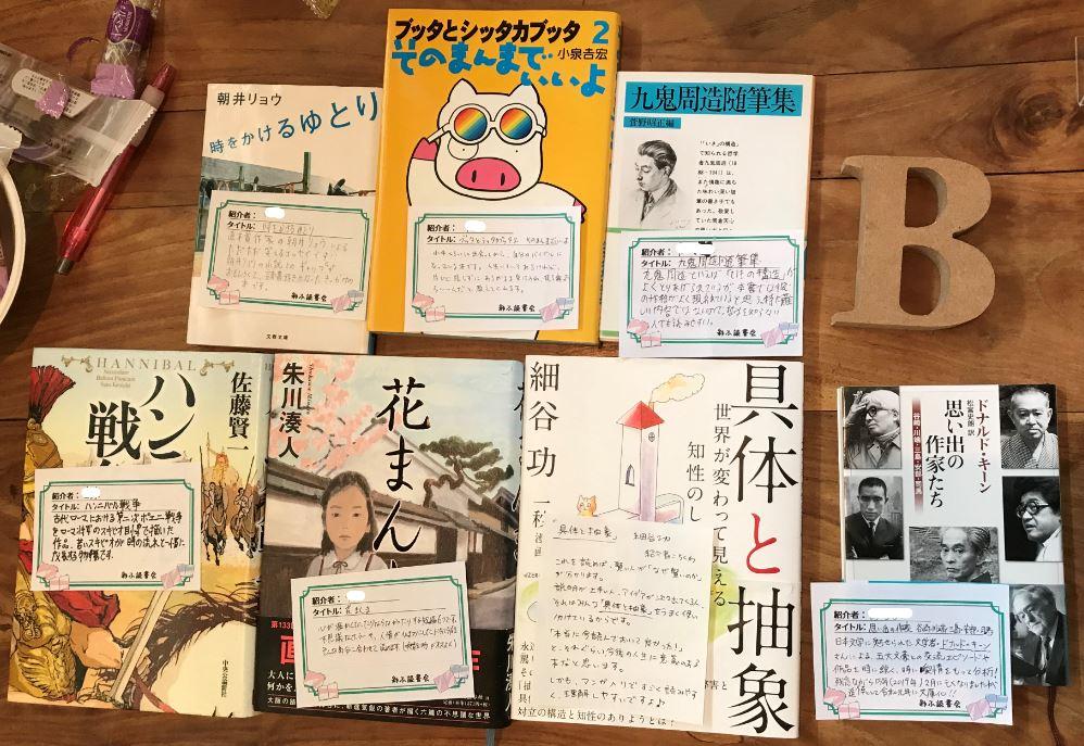 f:id:chikuwamonaka:20190526225105j:plain