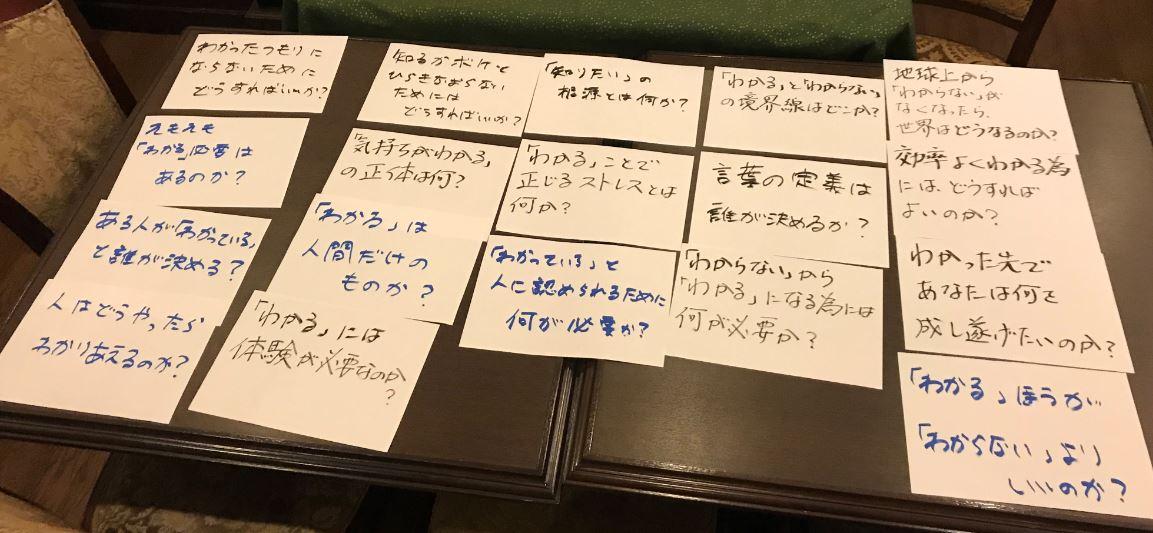 f:id:chikuwamonaka:20190603234814j:plain