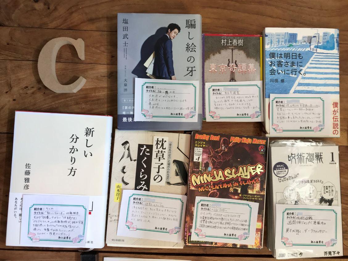 f:id:chikuwamonaka:20190916173004j:plain