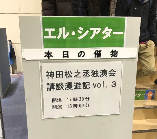 f:id:chikuwamonaka:20191207161253j:plain